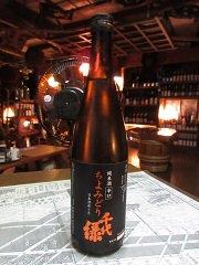 千代緑 純米酒辛口1BY720入
