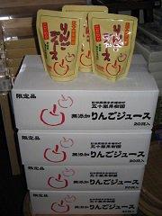 五十嵐果樹園  こだわりのりんごジュース(秋田増田産)