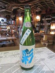 阿櫻 彩(さやか)純米中取り生原酒720入1BY