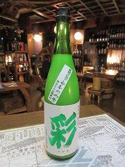 阿櫻 彩(さやか)微発砲純米にごり生原酒720入1BY