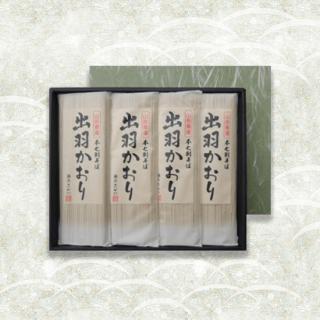 出羽かおり 本七割そば(8袋)