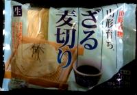 生麺 山形育ち ざる麦切り