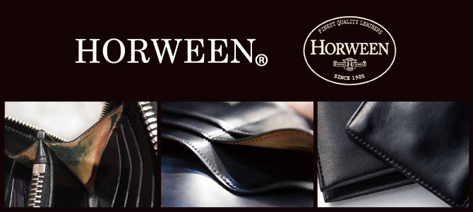 HORWEEN ホーウィン