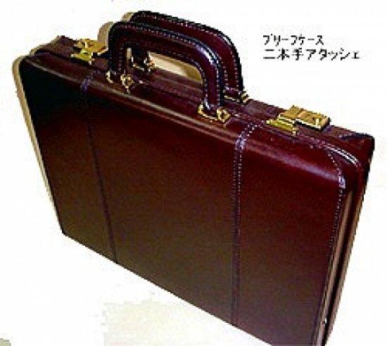 BAG【画像1】