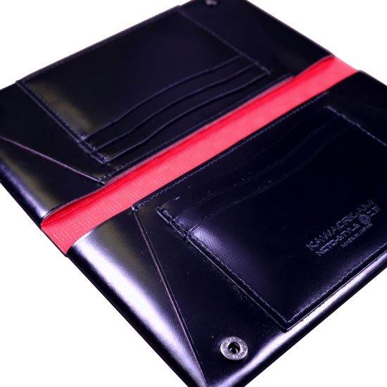 KAWAORIGAMI ブラック&レッドモデル 束入れ【画像5】