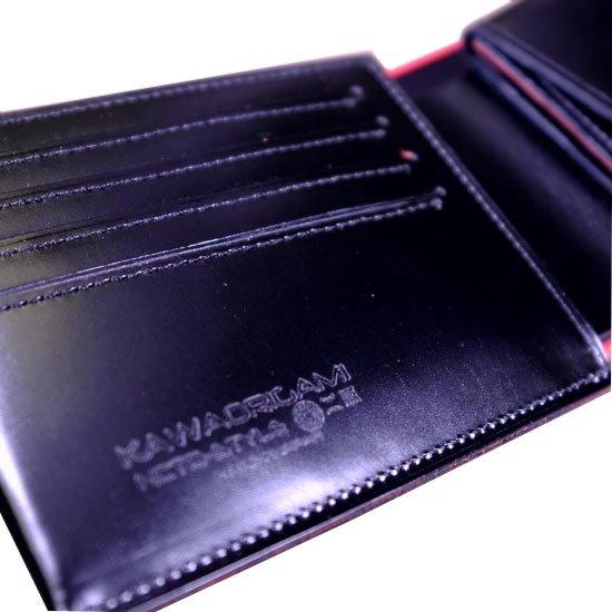 KAWAORIGAMI ブラック&レッドモデル チェンジウォレット【画像10】