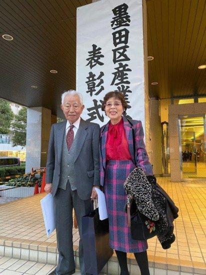工場長が墨田区産業功労表彰されました【画像3】