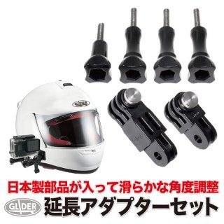 【送料無料】GoPro アクセサリー Aねじ付3WAYピボットアーム  GLD5131gp05