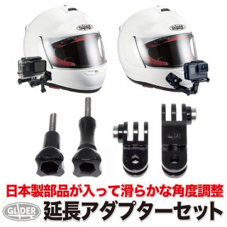 GoPro(ゴープロ)用アクセサリー 3WAYピボットアーム マウント パーツ ジョイント 延長アダプター 日本製 GLD5445GP15