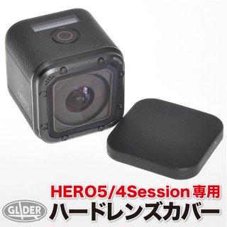 【送料無料】GoPro Session アクセサリー レンズカバー GLD7173go176