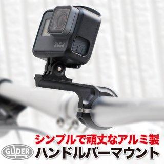 【送料無料】GoPro アクセサリー ロングアルミハンドルバーマウント 黒  GLD7937gp62