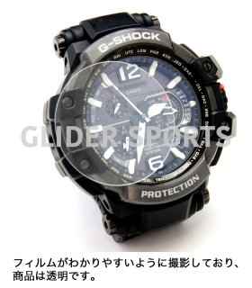 時計用保護フィルム 27mm ガラスフィルム   GLD7968m27