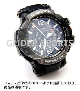 時計用保護フィルム 34mm ガラスフィルム   GLD8033m34