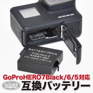 【送料無料】GoPro HERO7Black/HERO6/HERO5用 互換バッテリー 住本製作所  GLD8248mj06