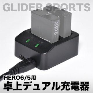 【送料無料】GoPro HERO7Black/HERO6/HERO5用 アクセサリー 卓上デュアルバッテリー充電器 Type-C USB/Micro USB GLD9900go213A