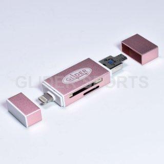 【送料無料】iPhone用カードリーダー 桃 MicroSD/SDカード Type-A USB MicroUSB対応 iOS/Android/PC用(4571499369986).cp
