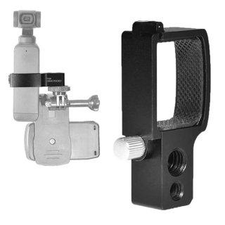 【送料無料】DJI Osmo Pocket専用 マウントフレーム 単品 (mj58) ディージェイアイ OSMPKT GLD3334MJ58