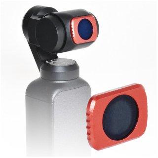 【送料無料】DJI Osmo Pocket用 NDフィルター ND64 (mj72) 減光フィルター GLD3488MJ72