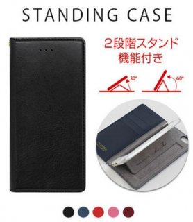 【iPhone XS/X】STANDING CASE 手帳型 (スタンディングケース)2段階スタンド