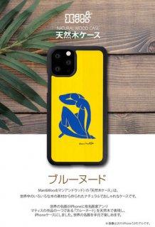2019年発売 iPhone 11 Pro ケース 天然木 Man&Wood ブルーヌード(マンアンドウッド)5.8インチ 木製