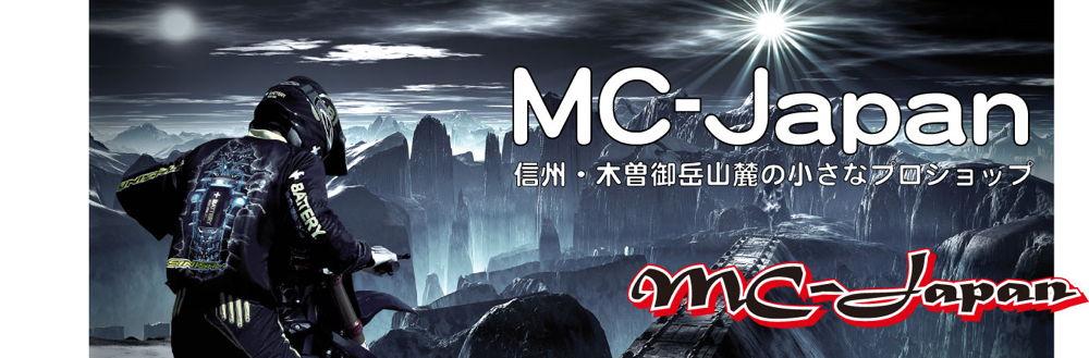 MC-Japan(オフロードバイク用品・輸入/販売)