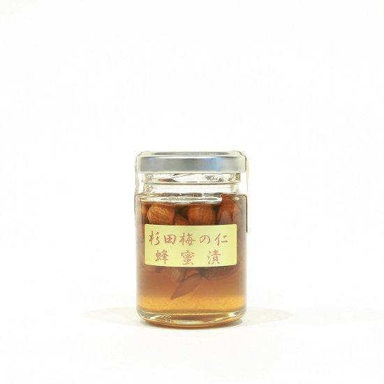 杉田梅の仁 蜂蜜漬