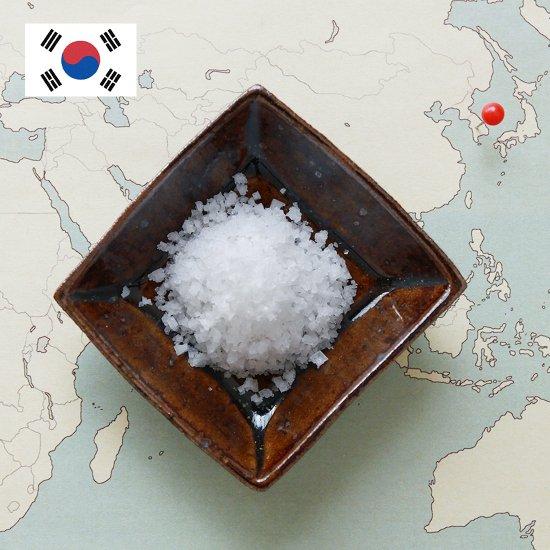 韓国 全羅南道の完全天日塩
