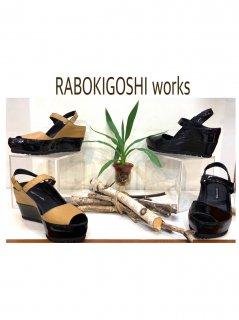 【RABOKIGOSHI】works エナメル加工ウェッジソールサンダル【全2色】