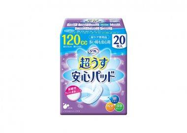 吸水パッド リフレ安心パッド (120cc) 【女性用】