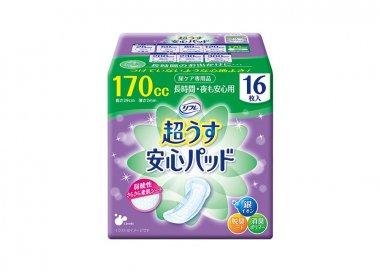 吸水パッド リフレ安心パッド (170cc) 【女性用】