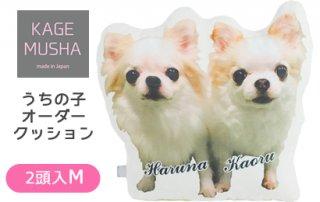 ペットの写真入りクッション☆【KAGEMUSHA】オーダーメイドクッション(1クッション2頭:Mサイズ長方約42cm)