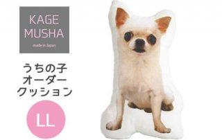ペットの写真入りクッション☆【KAGEMUSHA】オーダーメイドクッション(1クッション1頭:LLサイズ長方約72cm)