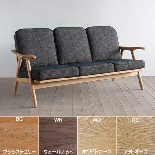 国産ソファ ノース ソファ シキファニチア 無垢材オーダー家具
