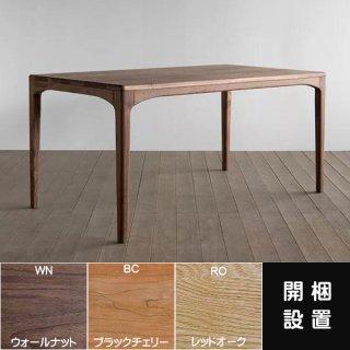 国産テーブル ノース ダイニングテーブル シキファニチャー 無垢材オーダー家具