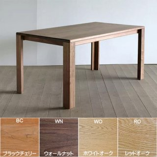 国産テーブル プレーン ダイニングテーブル シキファニチャー 無垢材オーダー家具