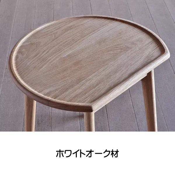 ユーロ サイドテーブル