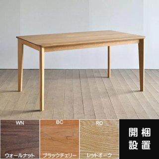 国産テーブル ユーロ ダイニングテーブル シキファニチア 無垢材オーダー家具【組立て設置無料】