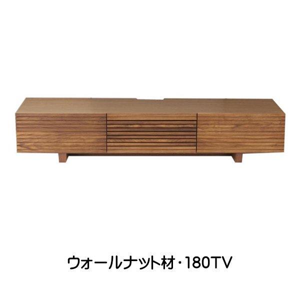 セルカ TVボード