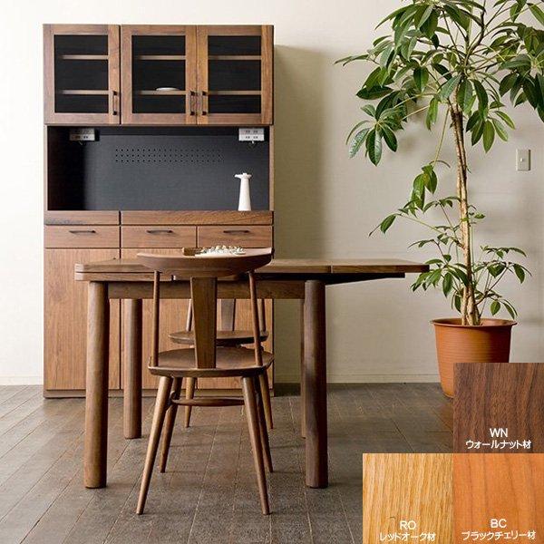 ピューマ 85EXダイニングテーブル