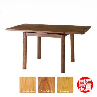 ピューマ 85EXダイニングテーブル 無垢材 レグナテック 国産家具 注文家具 無垢材オーダーテーブル