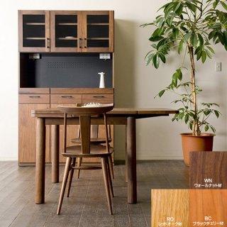 国産テーブル 伸長テーブル ピューマ 85EXダイニングテーブル レグナテック 国産家具 注文家具【組立て設置無料】