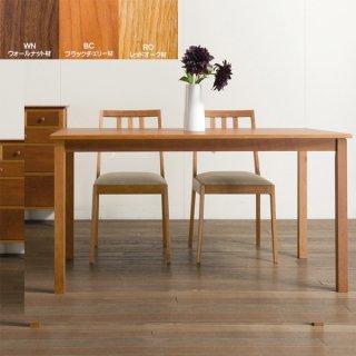 スティーロ ダイニングテーブル 無垢材 レグナテック 国産家具 注文家具 無垢材オーダーテーブル