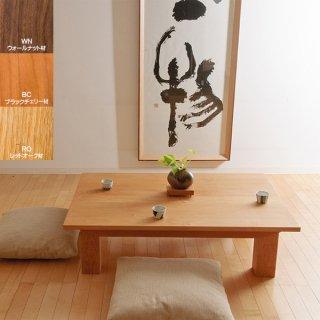 リーヴス フロアテーブル 無垢材 レグナテック 国産家具 注文家具 無垢材オーダーテーブル