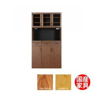 メリッサ 120キッチンボード ウォールナット材 / ホワイトオーク材 レグナテック 国産家具 注文家具