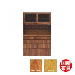 グラード2 120キッチンボード ウォールナット材 / ホワイトオーク材 レグナテック 国産家具 注文家具