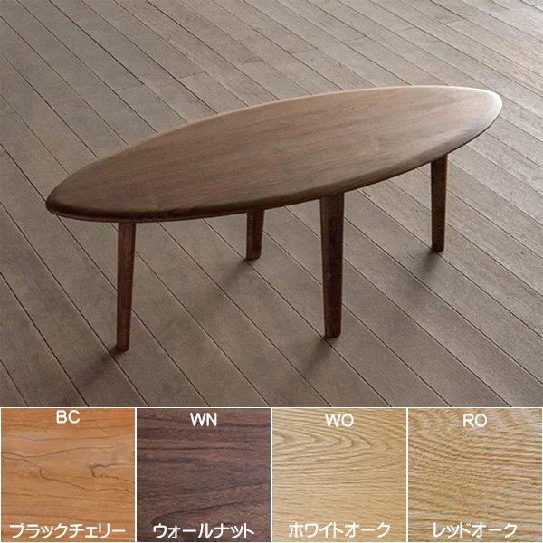 ユーロ リビングテーブル