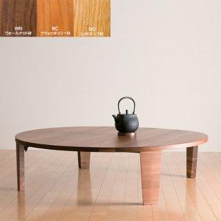 国産テーブル タボーロ フロアテーブル レグナテック 国産家具 注文家具