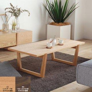 国産テーブル バレーナリビングテーブル モリタインテリア オーダー家具【開梱・設置無料】