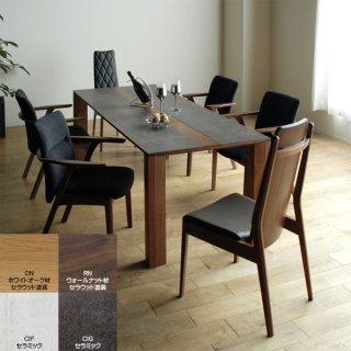 国産テーブル バイソン ダイニングテーブル モリタインテリア オーダー家具【開梱・設置・組立て無料】