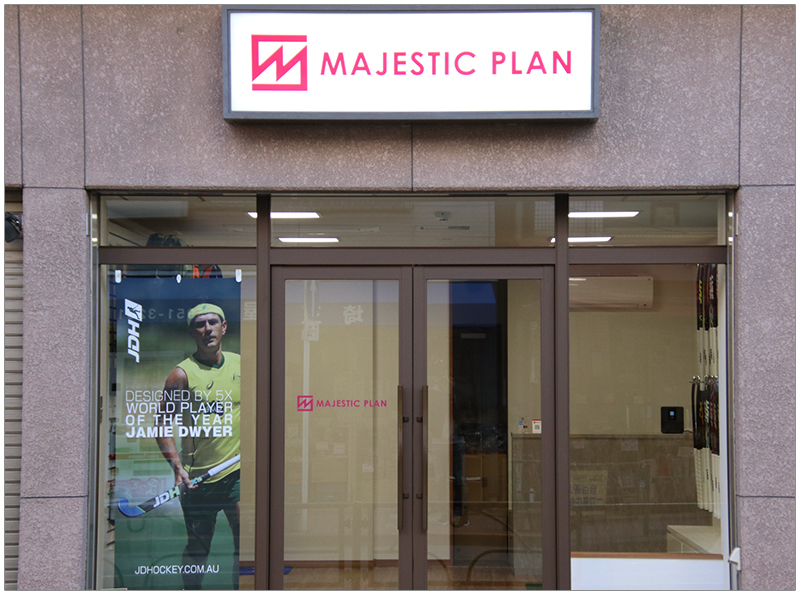 Majestic Plan 新宿店
